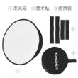 Yongnuo YN 300 III LED Lámpa Szoftbox 45 cm csomag tartalma
